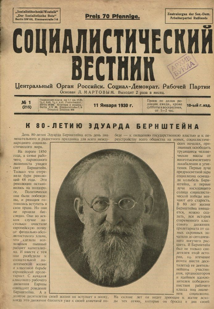 Sotsialisticheskii vestnik [The Socialist Courier]. 72 issues (1929-1930, 1933-1934, 1956-1957). Russian Social Democratic Labour Party.