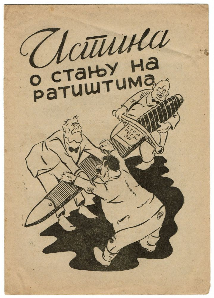 Istina o stanju na ratištima [The truth about the situation on the battlefields]. ANTI-COMMUNIST PROPAGANDA.