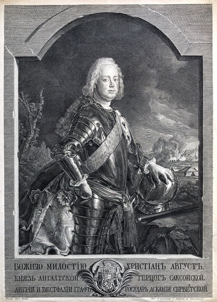 Portrait Of Christian August, Prince Of Anhalt-Zerbst (1690-1747)