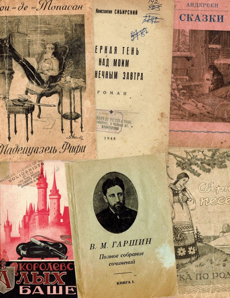 Six Russian DP books published in post-war Germany, 1946-1949. authors.