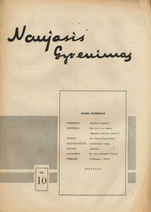 Naujasis gyvenimas [The new life: Lithuanian magazine of religious culture], 18 issues (1946-1948)