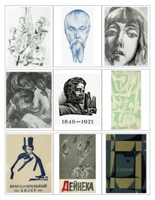 Collection of 1500 invitations to art exhibits