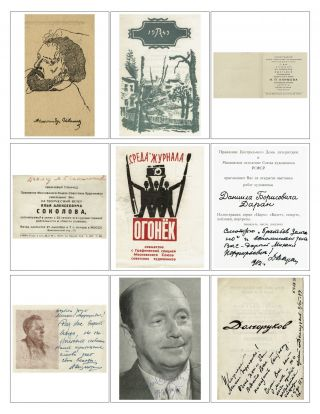 Group of 1500 Art Exhibition Invitations [Some signed by the artists]