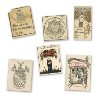 Russian Bookplates (Ex-Libris)