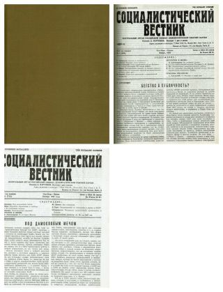 Sotsialisticheskii vestnik [The Socialist Courier]. 72 issues (1929-1930, 1933-1934, 1956-1957)