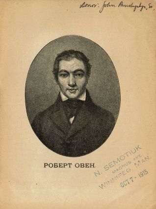 Robert Oven: iogo zhyttia ta dila [Robert Owen: his life and work]