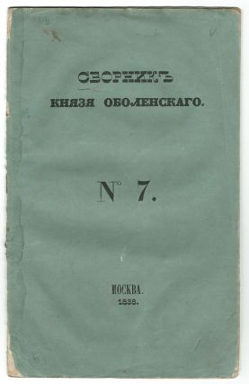 Sbornik kniazia Obolenskago No. 7 [Collection of Prince Obolensky] [1/150 copies]. M. A....