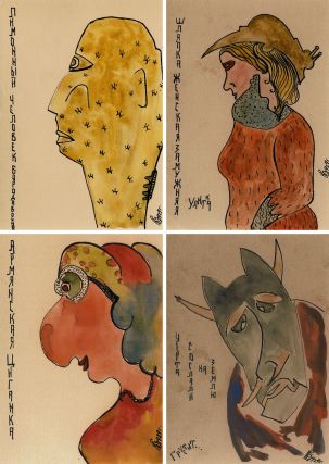 Four Original Watercolor Drawings [Russian Avant-Garde]. S. Konstantinovich