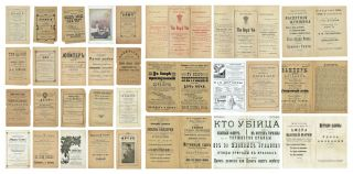 Group of twenty-two Russian cinematography leaflets, 1908-1917