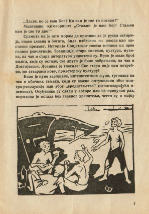 Ispovest jednog crvenoarmejca [Confession of The Red Army Soldier]