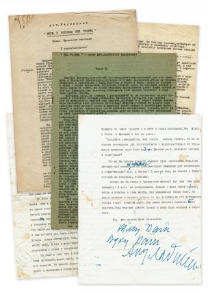 AUTOGRAPH] Original Typescript Drafts of Ladinsky's Unpublished Novel, Liudi Bez Rodiny [People...