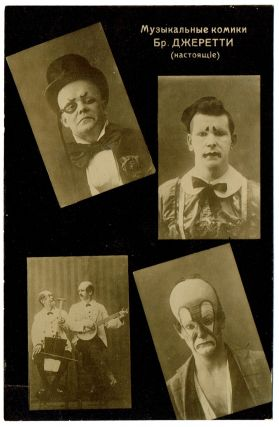SIGNED] Circus Clowns, The Geretti Brothers. Geretti brothers