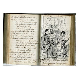 [Russian Illustrated Manuscript, Based On The Works of Alexander Pushkin], Part I