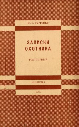 Zapiski okhotnika [Hunter's notes], Vols. I, II