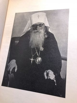 Sbornik statei, posviashchennykh vysokopreosviashchenneishemu Serafimu Mitropolitu Berlinskomu i Germanskomu po sluchaiu 40-letiia ego sviashchennosluzheniia [Collection of articles dedicated to His Eminence Seraphim Metropolitan of Berlin and Germany on the occasion of the 40th anniversary of his ministry]